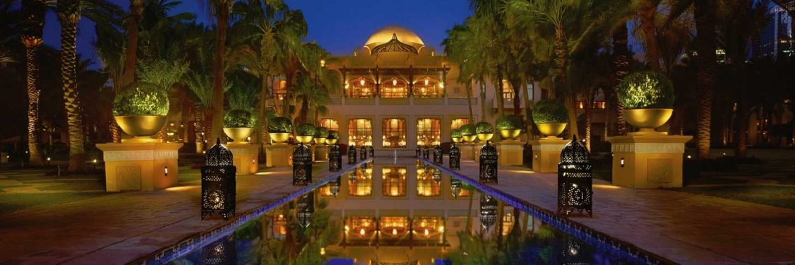 One & Only Royal Mirage – Dubai